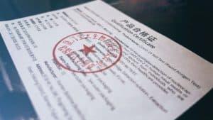 רישיון לעבודה עם סוכנות ביטוח - אילוסטרציה